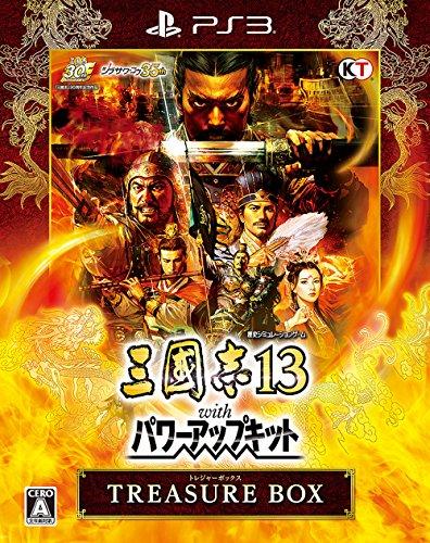 三國志13 with パワーアップキット TERASURE BOX