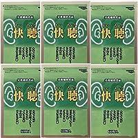 メディワン 快聴(かいちょう) 60粒【6袋セット】 (274mg×60粒)