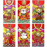 JmYo 中国レッド封筒 クリエイティブな幸運の神 レッドパケット 6デザイン 香港ラッキーマネー封筒 24枚 中国2019 Lunar Pig Year Lai See for New Year 誕生日 結婚式