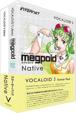 インターネット VOCALOID3 スターターパック Megpoid Native