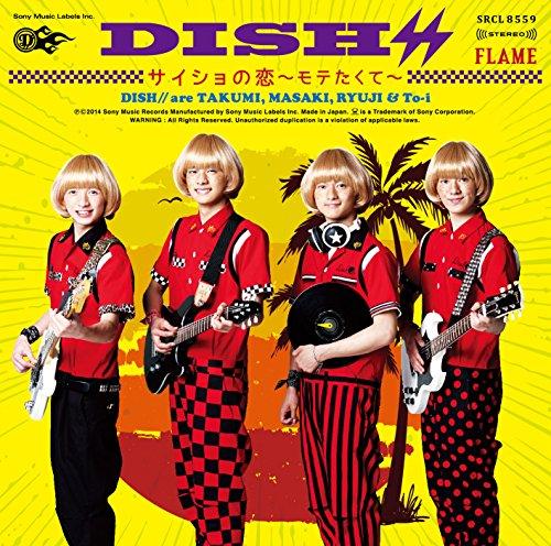 FLAME(DISH//)のアツく燃える歌詞の意味を解釈!MVも紹介!ナルトED!の画像