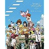 【Amazon.co.jp限定】デジモンアドベンチャー tri. 第6章「ぼくらの未来」