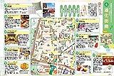 詳細地図で歩く 台北 (JTBのMOOK) 画像