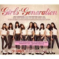 少女時代 Mini Album - Gee (台湾盤)