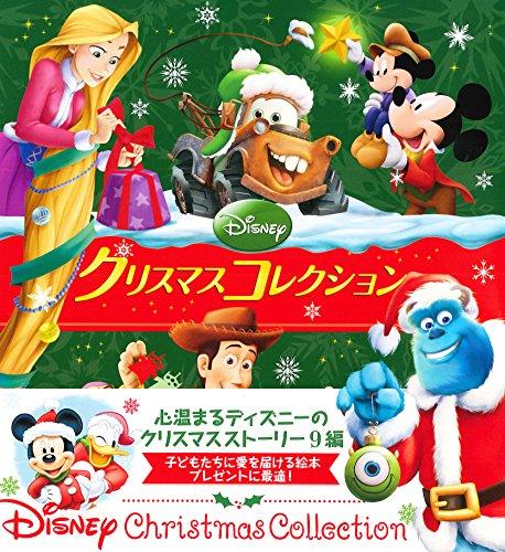 ディズニー クリスマスコレクション