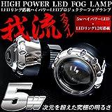12LEDリング ホワイト搭載 5W LED ヘッドライト プロジェクター キット 12V FJ3030