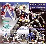H.G.C.O.R.E.機動戦士ガンダム3 ファーストガンダム ダブルオー バンダイ(全8種フルセット)