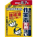 WORKERS 作業着専用洗い 液体洗剤 大容量詰替 2000ml (油汚れ用)