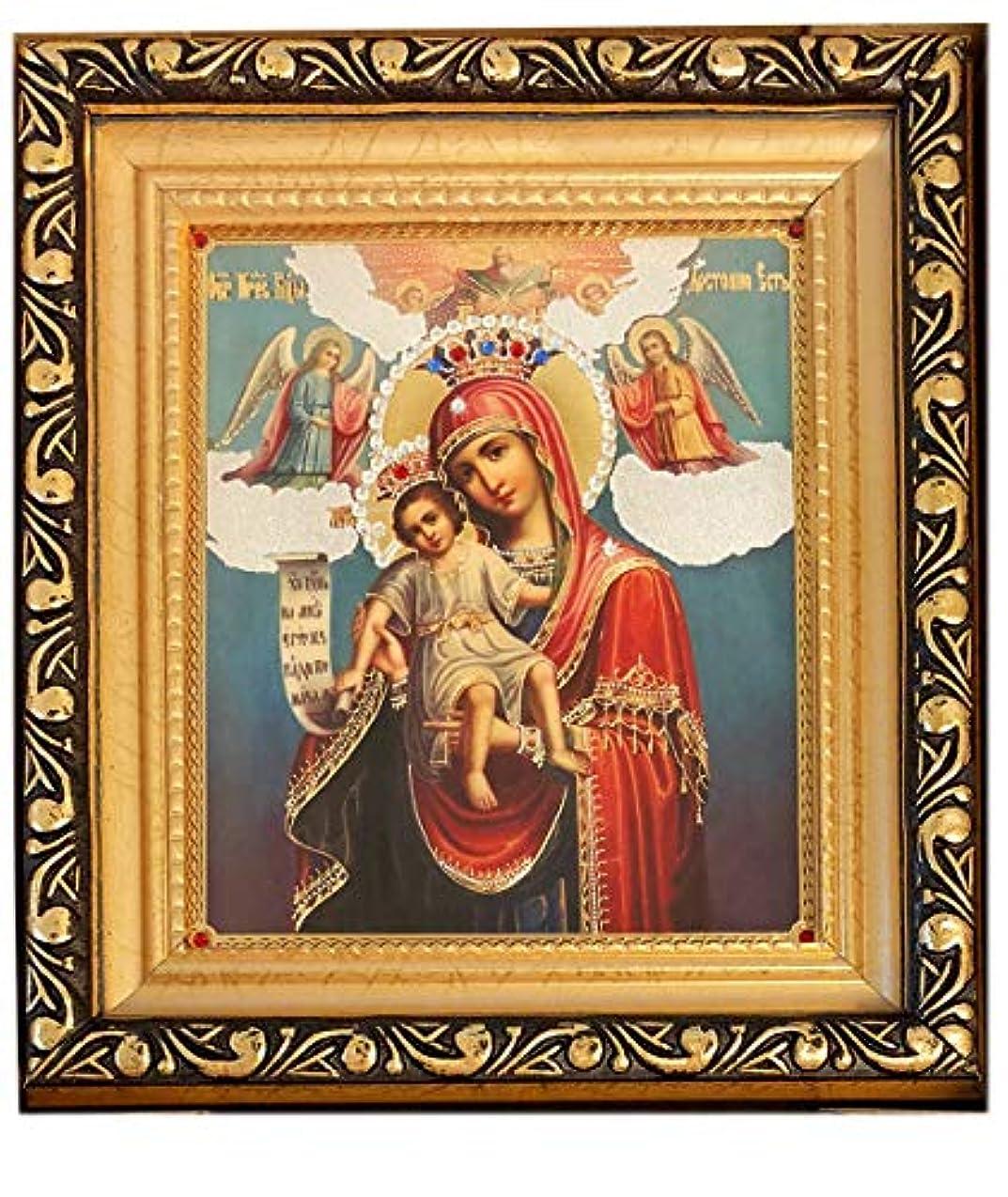 ピラミッド偏心植生アレクサンドラ?Int ' l GreekセラミックアイコンCandle Holder with Saints Decorated with 24 Kゴールド5インチ、レッド