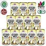 チブギス 有機JAS認定 ココナッツミルク ( 便利な使い切りタイプ ) 160ml x 12缶 お得に箱買い オーガニック グルテンフリー ヴィーガン BPA対策 プルトップ缶 USDA EU認証取得 タイ産 CIVGIS Organic Coconut Milk Fat 18% Glutenfree Vegan Certified High Quality Made In Thailand
