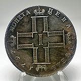 ロシア帝国 1ルーブル硬貨 1797年 レプリカ