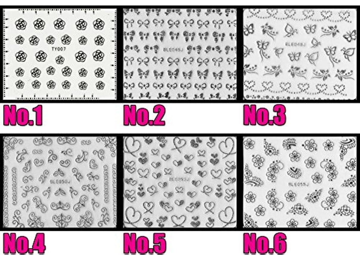 ネイルシール メタルパーツ風 選べる20種 (MS10/シルバー)