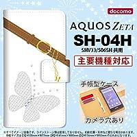 手帳型 ケース SH04H スマホ カバー AQUOS ZETA アクオス バタフライ・蝶(E) 白 nk-004s-sh04h-dr323