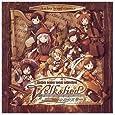 アトリエシリーズ・ボーカルコレクション「フォルクスリート~Volkslied.」
