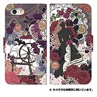 スマホケース 手帳型 アイフォンse 手帳型ケース 0029-D. いばら姫ストーリー iphonese ケース カバー [iPhoneSE] アイフォンエスイー スマホゴ