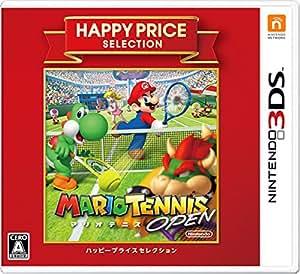 ハッピープライスセレクション マリオテニス オープン - 3DS