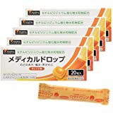 [Amazon限定ブランド] [指定医薬部外品] PHARMA CHOICE メディカルドロップ オレンジ 20粒x5個 (100粒)