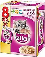 (まとめ買い)カルカン パウチ KMP76 12ヶ月までの子ねこ用 かにかま入りまぐろ 70g 8袋パック 猫用 キャットフード 【×5】