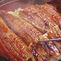 極上 うなぎ 蒲焼き(150g)5尾セット