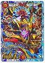 デュエルマスターズ 【勝利宣言 鬼丸「覇」(ヴィクトリー)】 DMD20-1/22 《勝利の将龍剣ガイオウバーン》