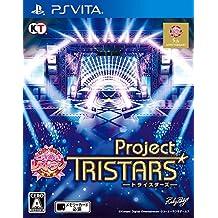 ときめきレストラン☆☆☆ Project TRISTARS 【Amazon.co.jp限定】PSVita&PC壁紙 メール配信