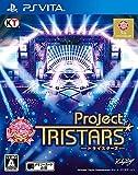 ときめきレストラン☆☆☆ Project TRISTARS - PSVita