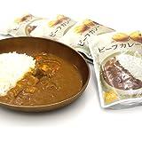レトルトカレー 北海道 JAふらの やさしい野菜の ビーフカレー 180g×4食セット 北海道産 玉ねぎを飴色になるまで炒めた 野菜たっぷりカレー 保存食