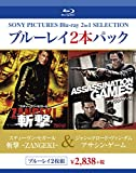スティーヴン・セガール 斬撃 -ZANGEKI-/ジャン=クロー...[Blu-ray/ブルーレイ]