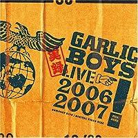 実録LIVE2006-2007(DVD付)