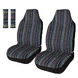 Copap(コーパープ)カーシートカバー エスニック風柄2 前席シートカバー2個+クション枕2個入り  おしゃれ かわいい マルチカラー 軽自動車 普通車 フロント座席適用