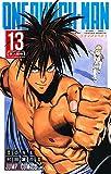ワンパンマン 13 (ジャンプコミックス)