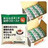 Best ママコーヒーマグ - カフェ工房 ドリップコーヒー マグドリップ 200袋(100袋×2箱) Review