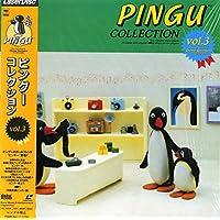 ピングー・コレクション VOL.3 [Laser Disc]