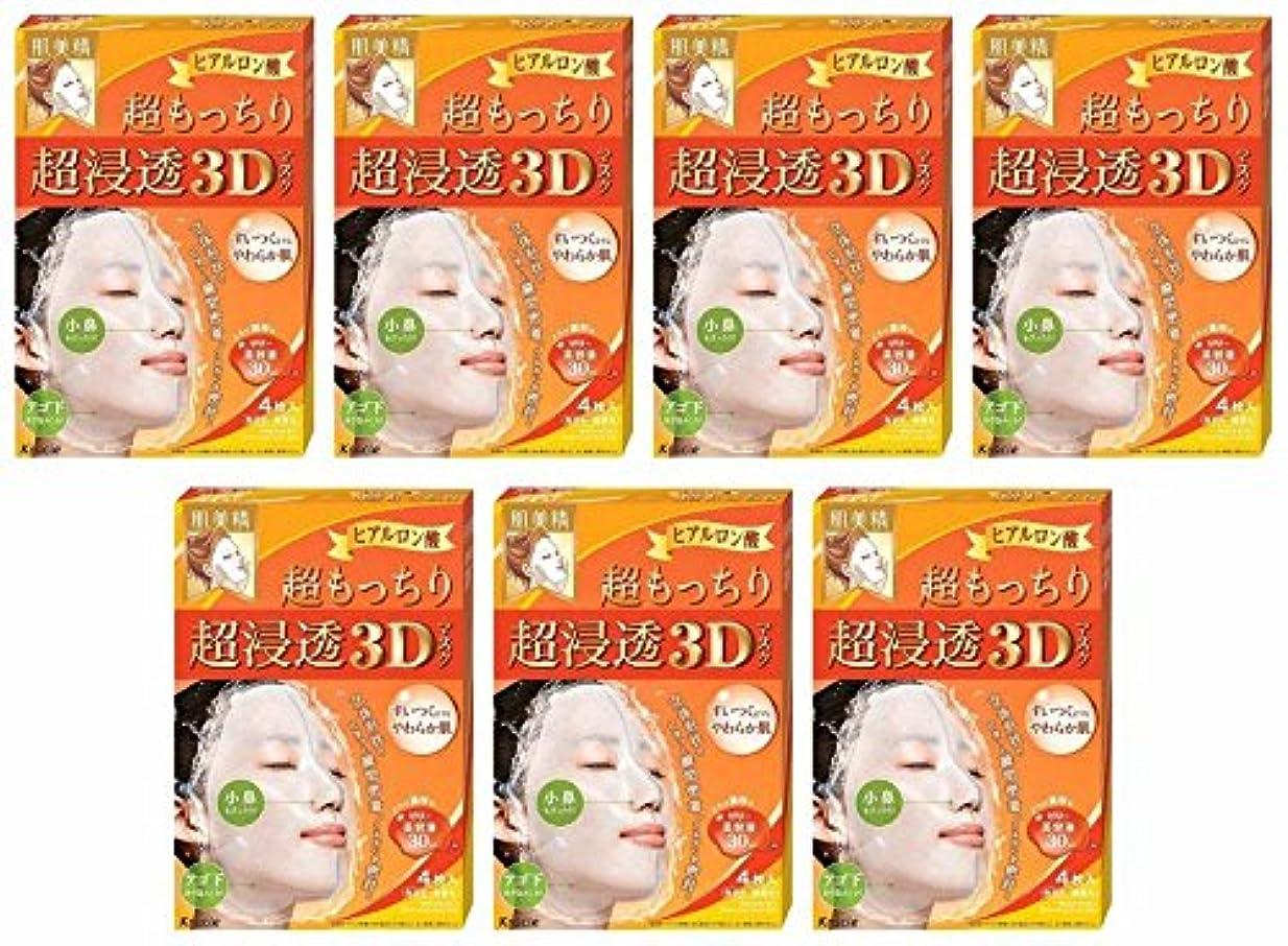 影のある頼る花火【まとめ割?4週間28日分 】 肌美精 超浸透3Dマスク (超もっちり) 4枚入 × 7個セット