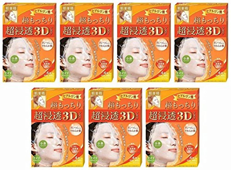 三角ギャング密度【まとめ割?4週間28日分 】 肌美精 超浸透3Dマスク (超もっちり) 4枚入 × 7個セット