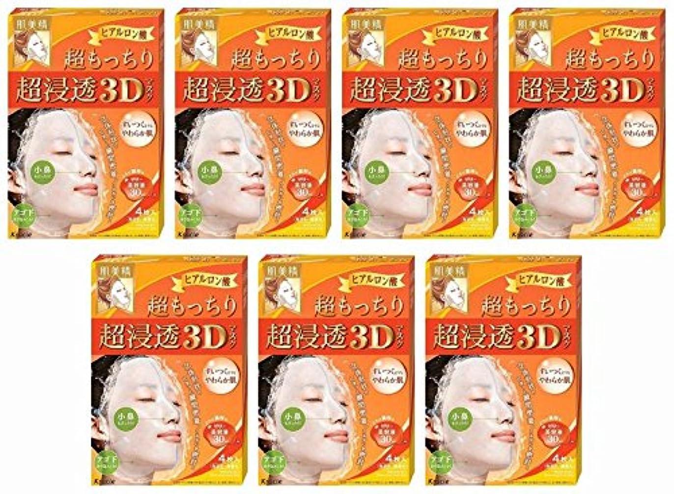 エスカレーターマンハッタンモチーフ【まとめ割?4週間28日分 】 肌美精 超浸透3Dマスク (超もっちり) 4枚入 × 7個セット