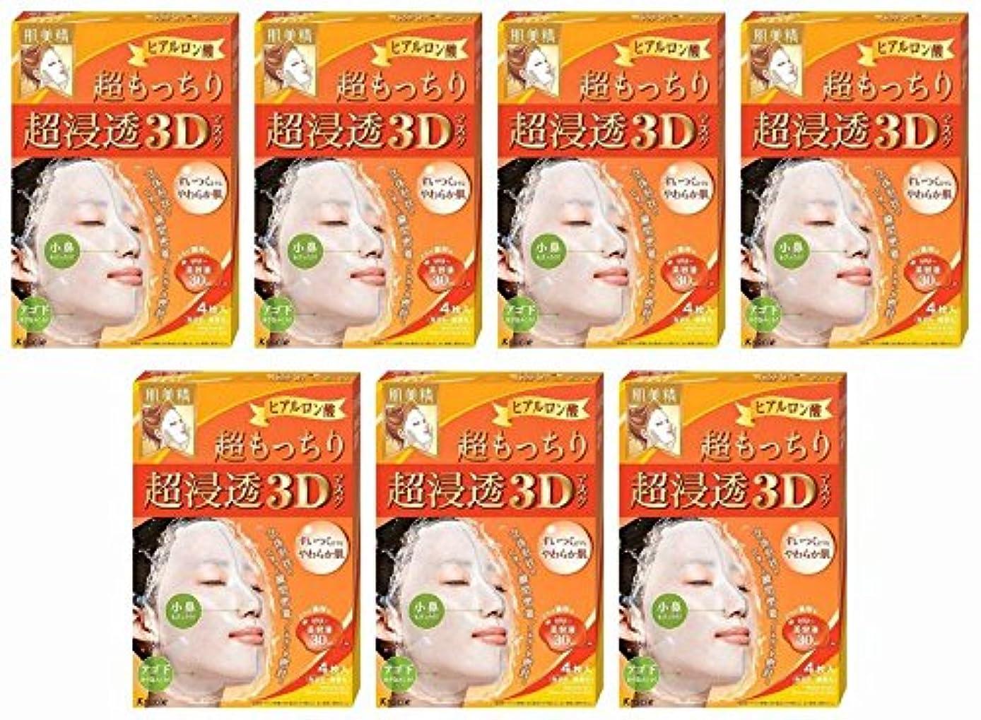 酒輪郭ピカソ【まとめ割?4週間28日分 】 肌美精 超浸透3Dマスク (超もっちり) 4枚入 × 7個セット