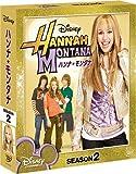 ハンナ・モンタナ シーズン2 コンパクト BOX [DVD]