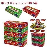 ジャグラー ボックスティッシュ 150W 5箱パック×2組 10箱