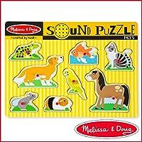 Melissa&Doug メリッサ&ダグ サウンドパズル ペット