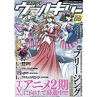 コミックヴァルキリーWeb版Vol.06 (ヴァルキリーコミックス)