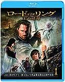 ロード・オブ・ザ・リング/王の帰還[Blu-ray/ブルーレイ]