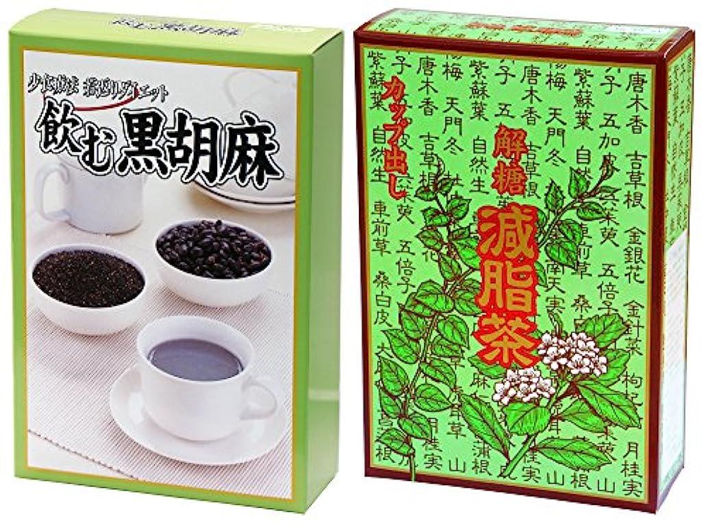 銅実験お誕生日自然健康社 飲む黒胡麻?箱 16食 + 減脂茶?箱 64パック