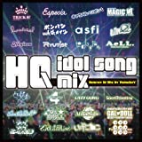 HQ Idol Song Mix