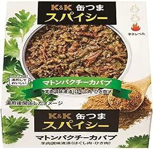 K&K 缶つまスパイシー マトンパクチーカバブ 75g