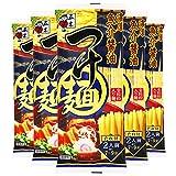 五木食品 つけ麺濃厚魚介醤油 256g×5個