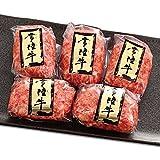 お歳暮 ハンバーグ 冷凍 ギフト 常陸牛100%ハンバーグ 100g×5個入り 肉のイイジマ