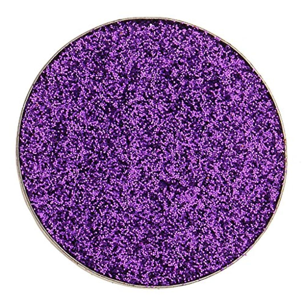太いホップ中性Toygogo スパークリングダイヤモンドキラキラシマーコスメティックメイクアッププレスドパウダーアイシャドウピグメントスモーキーパーティーアイシャドウパレット5色緑赤紫シルバーマルチ - 紫