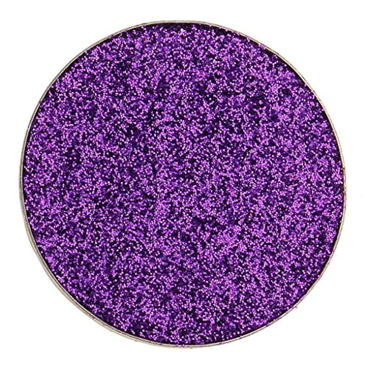 盟主ハイランド中止しますToygogo スパークリングダイヤモンドキラキラシマーコスメティックメイクアッププレスドパウダーアイシャドウピグメントスモーキーパーティーアイシャドウパレット5色緑赤紫シルバーマルチ - 紫