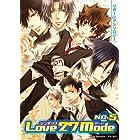 Love27Mode No.5
